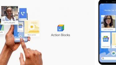 Google klar med nye funktioner målrettet folk med handikap