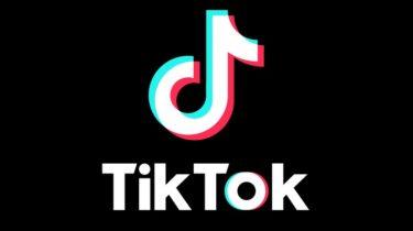 TikTok slår Facebook-dominans – mest downloadede app i 2020