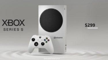 Xbox Series s lækket med pris på 2.000 kroner