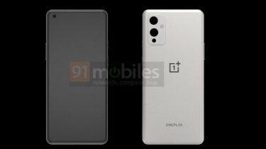 OnePlus 9 kan få større skærm og kameraer i Note 20-stil