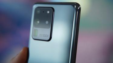 Samsung kan komme med mobilkamera med 600 megapixel