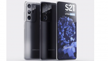 Samsung Galaxy S21 serien vil se sådan her ud