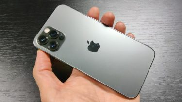 iPhone 13 kan komme helt uden tilbehør i æsken
