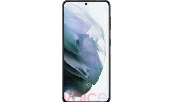 Første rigtige billede af Samsung Galaxy S21