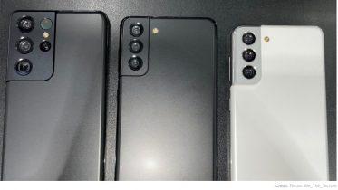 Hele Samsung Galaxy S21 serie lækket på billeder