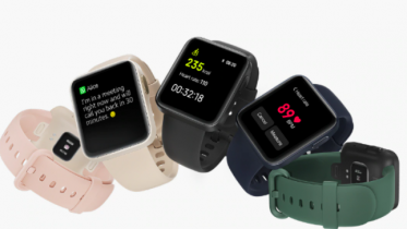 Mi Watch Lite får bedre forstyr ikke-funktion når man sover