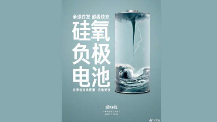 Xiaomi klar med revolutionerende batteri der lader hurtigere