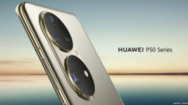 Huawei P50 vist frem på officielt billede