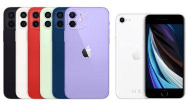 Undgå at købe gamle iPhones – kan være farlige