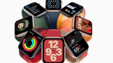 Prosser: Apple Watch Series 7 sendes ud fra midten af oktober