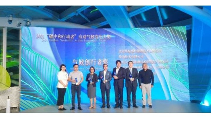 Huawei hyldes af Verdensnaturfonden for årets tekniske klimaløsning