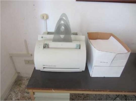 Lampada Cristallo Di Rocca Proprietà : Asta telematica stampante hp laserjet 1100a in vendita doauction