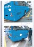 Parco autobus