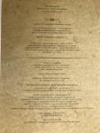 Libro Dante Historiato Esemplare n. 620, Volume 1, Salerno Edizioni