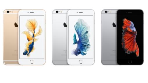 Den billigste iPhone 6S – den får iOS 15