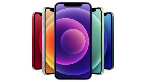 Billigste pris nogensinde – spar 1.600 kr. på iPhone 12 mini