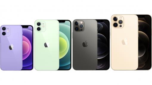 iPhone 13-lancering får priserne på iPhone 12 til at rasle ned