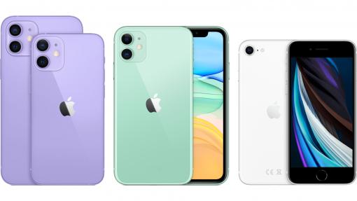 Apple sænker priserne på iPhone 12, 11 og SE