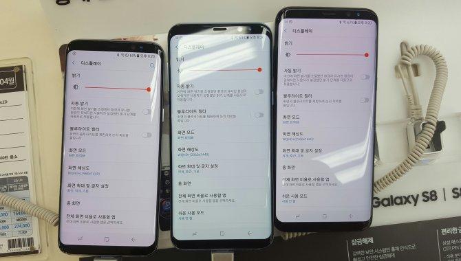 Ejere af Samsung Galaxy S8 klager over rødlige skærme