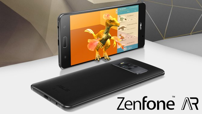 ASUS ZenFone AR: Verdens første telefon med 8 GB RAM