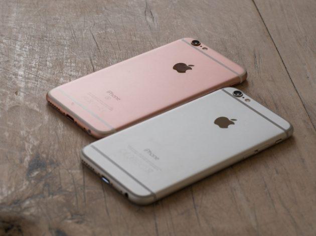 iPhone 6S iOS 14