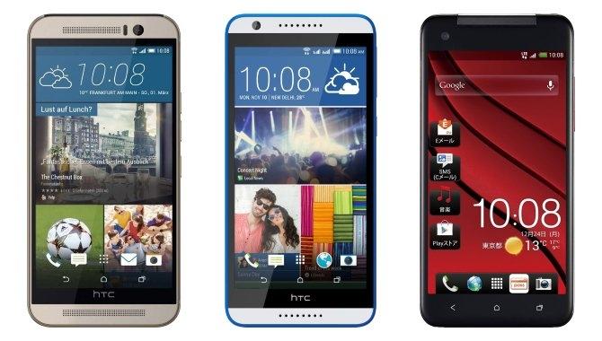 Disse HTC-modeller får Android 6.0 Marshmallow
