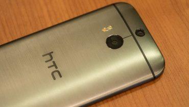 Børst dig til frisk optik på HTC One [TIP]
