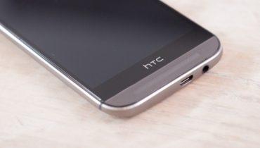 HTC One (M8) anmeldelse: Velkommen til første klasse [MOBILTEST]