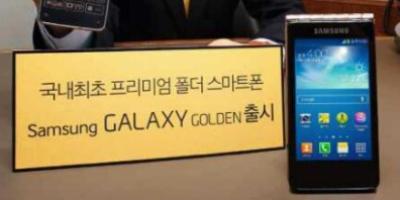 Samsung måske på vej med ældretelefon