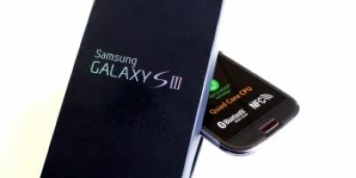 4G: Samsung satser stort på 4G LTE
