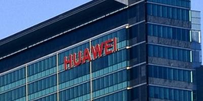 Hua… hvad? Huawei – hvem er det?