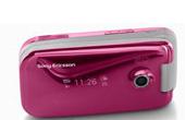 Vi tester Sony Ericsson Z610i – en blandet designoplevelse