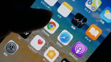 Rygte: Apple overvejer at lade dig vælge standardapps i iOS