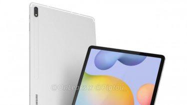 Samsung på vej med gigant-tablet: Galaxy Tab S7+