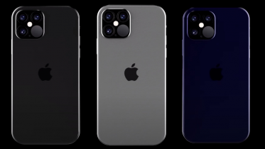 Seneste nyt om iPhone 12-batteri er dårligt nyt