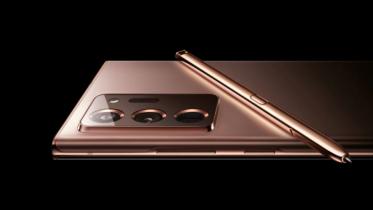 Samsung lækker billede af Galaxy Note20 Ultra ved en fejl