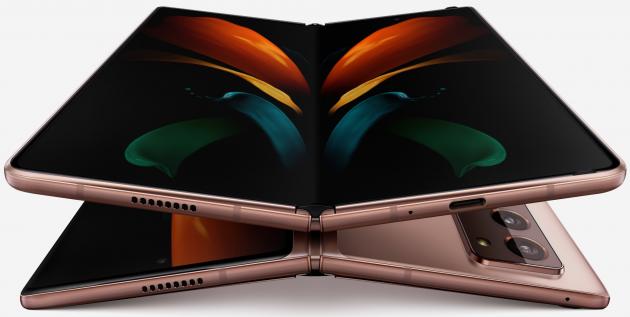 Samsung Galaxy Z Fold 2 i Mystic Bronze (Foto: Samsung)