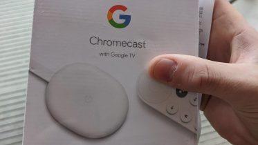 Her er Chromecast med Google TV og dens pris