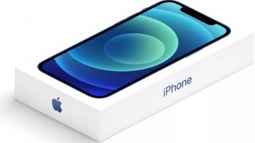 Afstemning: Overvejer du at købe en iPhone 12?