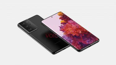 Samsung Galaxy S21 overrasker: Her er seneste nyt
