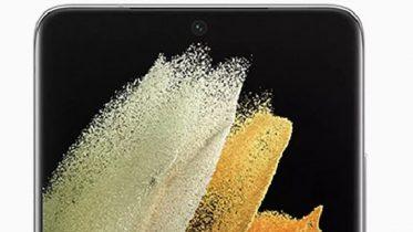 Topmodellen Samsung Galaxy S21 Ultra ser fremragende ud