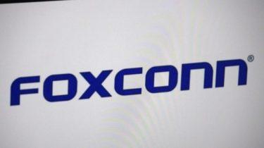 Apple-leverandør Foxconn bygger gigantfabrik i Vietnam