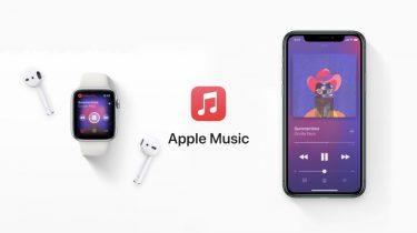 Få 5 måneders gratis Apple Music med dette trick