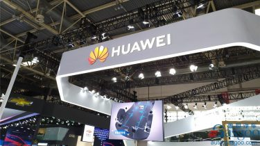 "Huawei lancerer HiCar – deres eget ""Android Auto""?"