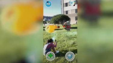 5G AR-spillet Urban Legends kan overgå Pokémon Go