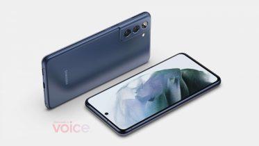 Samsung Galaxy S21 FE får uofficiel lanceringsdato