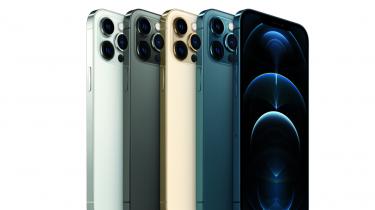 Se hvilke butikker har den billigste pris på iPhone 12 Pro