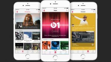 Apple Music til Android antyder lossless streaming med HiFi-lyd
