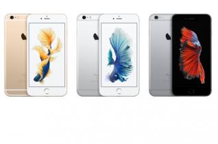 iPhone 6s får iOS 15 – se hvor billig den er nu