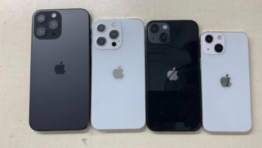 Billeder af fire iPhone 13 dummies